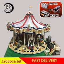 New with  Motor Power Function City Street Carousel Model Building Kits Assembling Blocks Toy fit with 10176 diy Toys gift