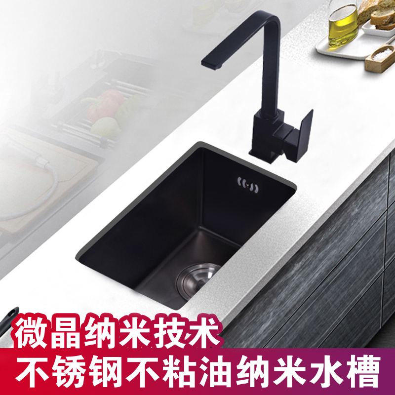 Black Single Slot Bar Balcony Mini Small Kitchen Sink Single Bowl Stainless Steel Handmade Sink Basin Undermount Stainless Sink