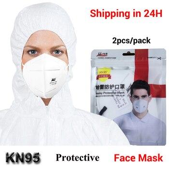Reusable KN95 Mask Protective PM2.5 Filter Respirator Dustproof Masque Anti-Pollution Antibacterical Face Masks flu Mouth Caps