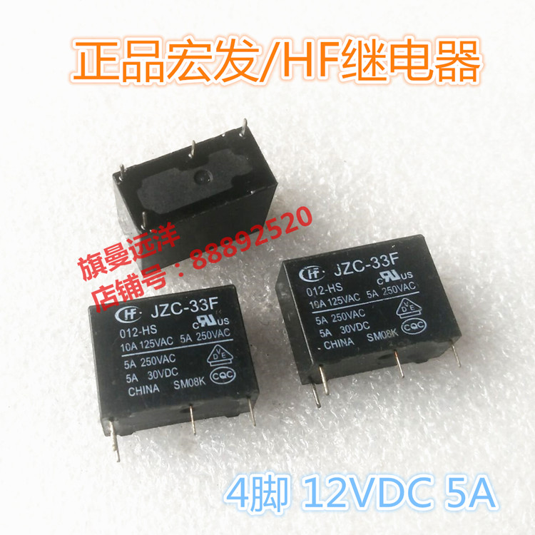 10pcs NEW   JT32F-G-009-HST 10A250VAC