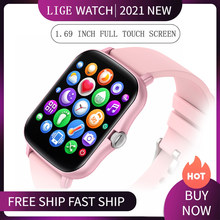 LIGE 2021 New Smart watch Men And Women waterproof Smartwatch Heart rate and Blood pressure Monitor Suitable For Android iOS+Box
