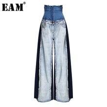 [EAM] 2021 Neue Frühling Sommer Hohe Taille Lose Hit Farbe Denim Tasche Blau Lange, Breite Bein Jeans Frauen hose Mode Flut JR841
