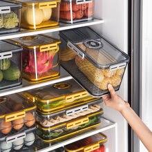 2021 nova geladeira caixa de armazenamento de grau alimentício pet plástico engrossado timekeeping caixa de armazenamento congelado cozinha recipientes de armazenamento