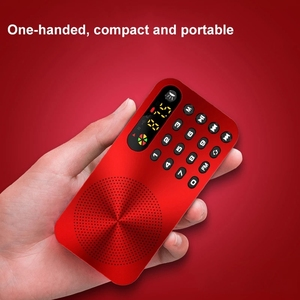 Image 2 - מיני FM רדיו נייד FM מקלט עם LED תצוגת LED אור תמיכת U דיסק TF כרטיס אוזניות לשחק 3600mah נטענת סוללה