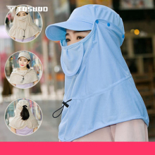 TOSUOD Summer female sunscreen mask full face detachable UV protection riding hood neck breathable