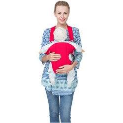 Wielofunkcyjny plecak niemowlęcy plecak dziecięcy 2-30 miesięcy oddychający przód bezpieczeństwo dziecka z nosidełkiem nosidełko dla dziecka
