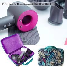 Viagem portátil carry caso capa saco de armazenamento bolsa manga caixa de presente para dyson secador de cabelo supersônico