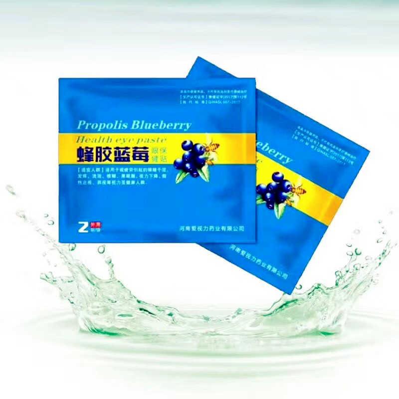 Dưỡng ẩm Sửa Chữa Liquid Collagen Mặt Tinh Chất Serum Desalt Dấu Ấn Chăm Sóc Chất Lỏng Việt Quất Thực Vật Serum Dưỡng Da Mặt Nước Chăm Sóc Da