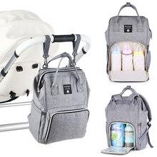 حقيبة ظهر كبيرة لأم الطفل من العزل والحفاضات للأم حقيبة حفاضات كبيرة للأمهات متعددة الوظائف حقيبة أطفال لتنظيم عربة الأطفال مع حقيبة رطبة
