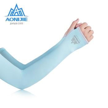 AONIJIE E4117 одна пара с защитой от УФ-лучей охлаждения рукава для защиты рук крышка рука кулер теплее Trail марафона для гольфа, велоспорта обувь д...