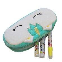 Kawaii plush Unicorn stuffed toy coin pencil doll unicorn horse children 21CM