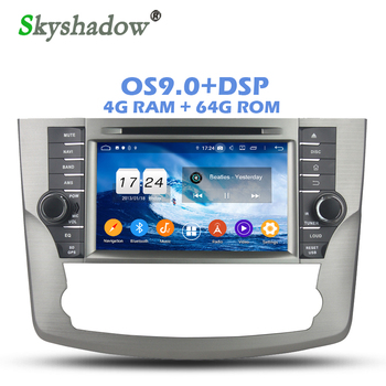 IPS DSP Android 9.0 4GB + 64GB ROM +8Core Car DVD Player Wifi 4G LTE Bluetooth 5.0 RDS RADIO GPS Map For Toyota Avalon 2011 2012