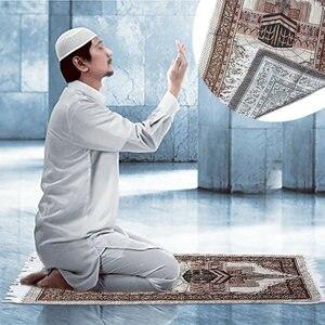 Image 2 - Tapis de prière musulmane Portable 1 pièce