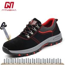 Большой размер 35-46, модная защитная обувь Мужская Рабочая обувь из коровьей замши со стальным носком дышащие износостойкие ПРОКАЛЫВАЮЩИЕ защитные ботинки