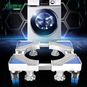 Image 1 - 可動冷蔵庫床トロリー冷蔵庫スタンド洗濯機ホルダー 4 強力な足でスタンドブレーキホイール 500 キロ