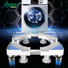 Hareketli buzdolabı kat arabası buzdolabı standı çamaşır makinesi tutucu 4 güçlü ayaklı telefon standı fren tekerleği ile 500kg