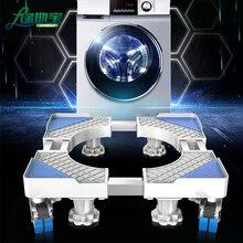 מטלטלין מקרר רצפת עגלת מקרר Stand כביסה מכונת מחזיק 4 חזק רגליים מעמד נייד עם בלם גלגל 500kg