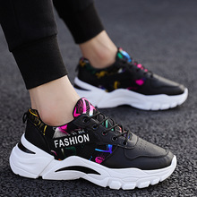 Men Sneakers White Shoes Luxury Casual-Shoes Trend Sports Brand Lace-Up Thick-Bottom