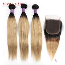 Mogul Hair 3 Bundles with Closure 200g/set Ombre Honey Blonde Black Straight Hair Weave