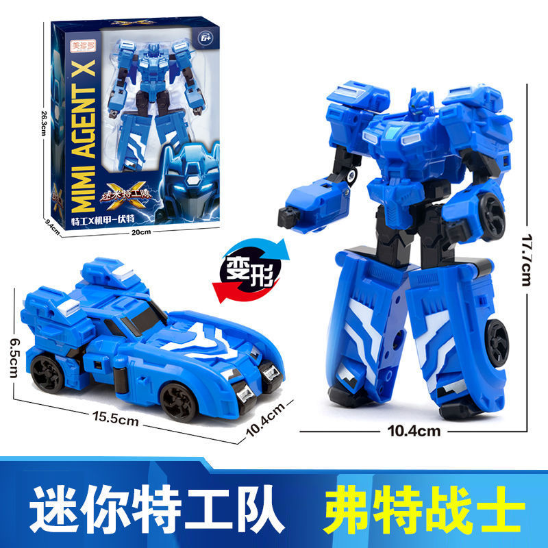 Mini-Force X Mech Toy Deformation Robot Special Attack Work Fort Neo Lei Sammy M Fit Set