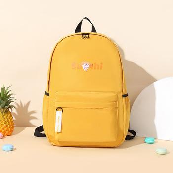 Dziecięce tornistry dziecięce torby szkolne plecaki chłopięce dziewczęce plecaki szkolne ortopedyczne książka dla dzieci torby mochila infantil 2021 tanie i dobre opinie NoEnName_Null CN (pochodzenie) Oxford zipper Backpack 677g nylon 42cm Stałe kids school bags Dziewczyny 21cm 32cm