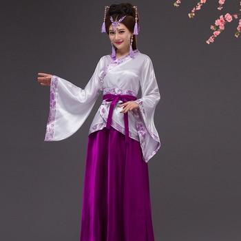 Female Hanfu  New Women's Hanfu Chinese Traditional Costume Fairytale Stage Performance Costume Ancient Chinese Costume