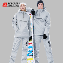 Winter Pak Vrouwen Skipak Mannen Snowboard Jas Vrouwen Sport Pak Ski Jas Vrouwen Skiën En Snowboarden Sneeuw Kleding Vrouwelijke