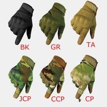 Тактические армированные перчатки мужские спортивные для сенсорного