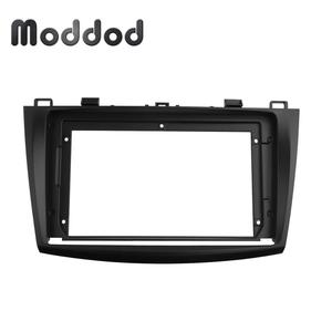 9 inch Screen Car Radio Fascias for MAZDA 3 2010-2013 Dashboard Installation Surround Trim Kit Frame GPS Bezel Stereo Panel(China)