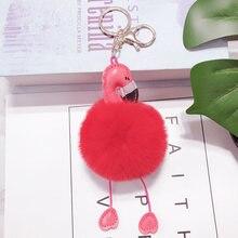 Креативные аксессуары брелок для ключей с фламинго подвеска