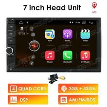 Hizpo-Radio con GPS para coche, reproductor Multimedia con Android 10, cuatro núcleos, 7 pulgadas, 2DIN, NO-DVD, 1024x600, Universal, Audio estéreo