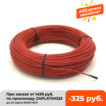 Cable-System Electric-Wire Carbon-Fiber Floor Heating 12k 33ohm 2mm Fluoropolymer Hotline