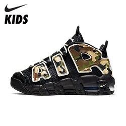 Nike Kids ShoesAir More Uptempo Air Air Cushion Serpentine Children Basketball ShoesCq4581-100