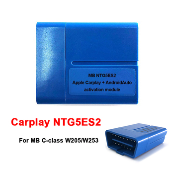 Carplay activate tool NTG5ES2 For mb W205 C-class W253 GLC for Android Auto Carplay activation tool NTG5E S2