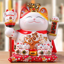 9 Inch Feng Shui Lucky Cat Ceramic Fortune Cat Electric Shaking Arm Beckoning Fortune Maneki Neko Ornament Home Decoration Gift