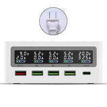 5 Port QC3.0 USB نوع C PD 65 واط محول الطاقة تشى شاحن لاسلكي الهاتف المحمول وحدة شاحن سريع لأجهزة الكمبيوتر المحمول هاتف لوحي