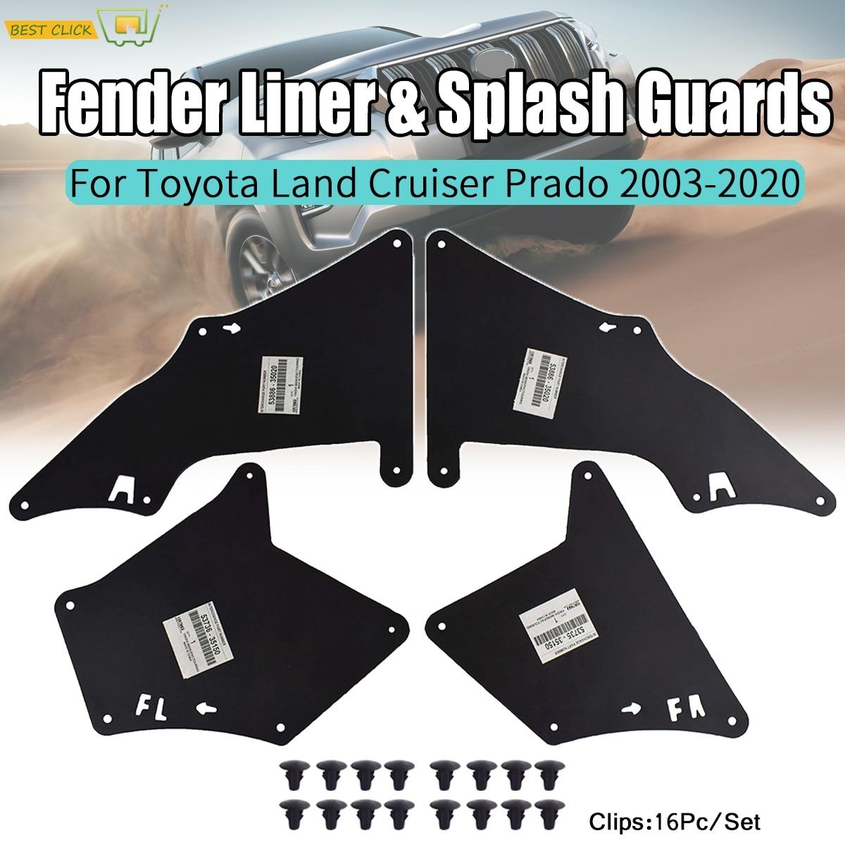Защита от брызг щит для Toyota Land Cruiser Prado J120 J150 2003 - 2020 LC3 LC4 LC5 фартук уплотнение Брызговики W зажимы крыло вкладыши