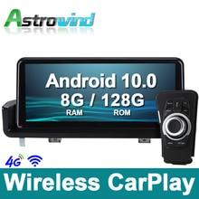 Android 10,0 автомобиля gps-навигация, dvd-плеер стерео медиа радио для bmw e90 E91 E92 E93 gps 4G Bluetooth Радио USB SD
