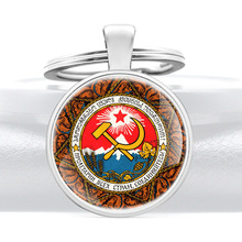 Georgian Soviet Socialist Republic Design Pendant Key Rings Charm Men Women Fob Key Chain classic soviet sickle hammer design glass cabochon key chain charm men women communism pendant key rings