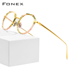 FONEX Pure Titanium Glasses Frame Women Multicolor Round Ultralight Eyeglasses Prescription Men Myopia Optical Frames Eyewear