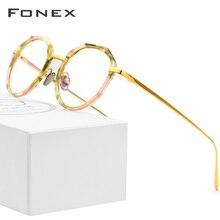FONEX กรอบแว่นตา TITANIUM กรอบแว่นตาผู้หญิง Multicolor รอบ Ultralight แว่นตา Prescription ผู้ชายสายตาสั้นกรอบแว่นตา