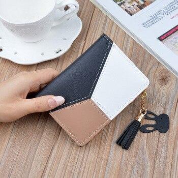 Geometric Women Cute Pink Wallets Pocket  2
