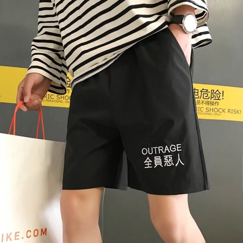 Summer Thin Section Sports Shorts Men Korean-style Trend Ulzzang Loose-Fit BF Versitile Fashion Casual Shorts