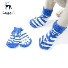 Lanle натуральный продукт для кота собаки домашнего животного носки слип носки маленькие и средние собаки VIP Тедди PS046