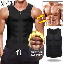 Men Slimming Shapewear Sweat Shirt Sauna Black Vest Body Shaper Waist Trainer Underwear Tummy Belly Control Corset