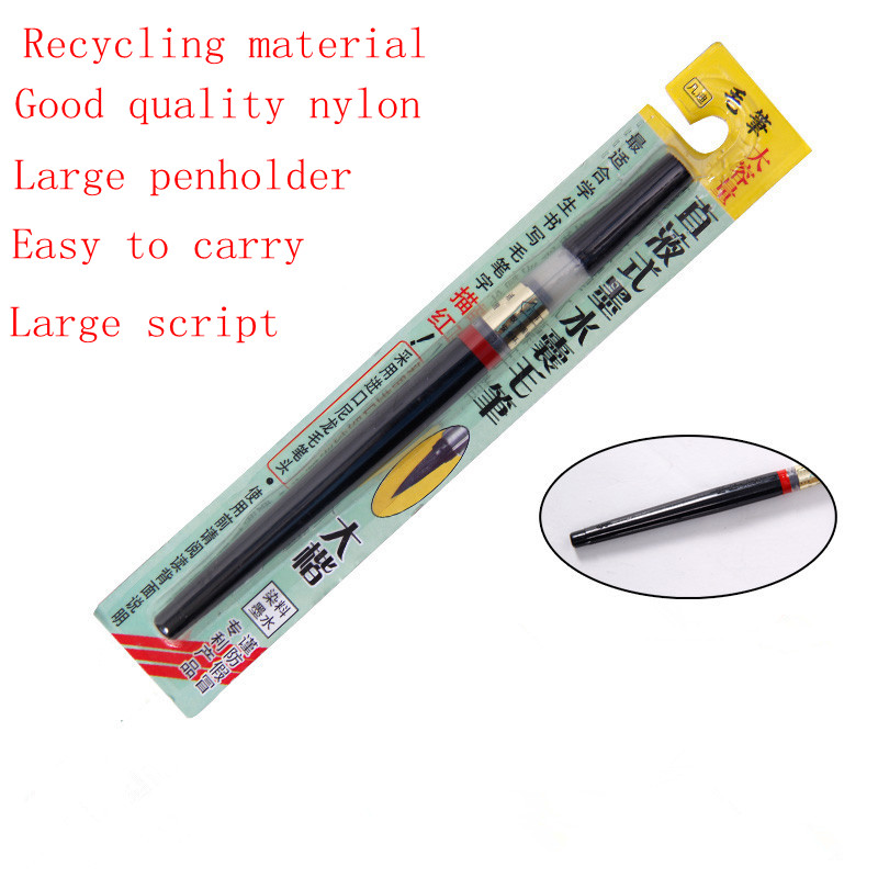 CHINESE Painting Supplies Nylon Hair Calligraphy Brush Pen