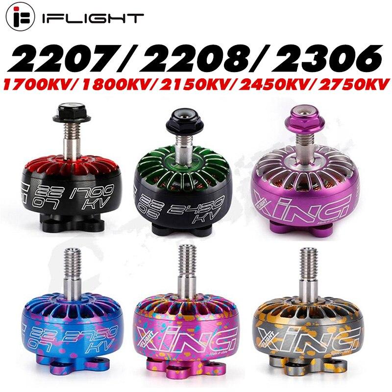 Iflight xing brushless motor 2207 2208 2306 rotor 1700kv 1800kv 2450kv 2750kv rc fpv racing zangão peça de reposição diy