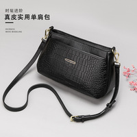 2019 new style messenger bag shoulder bag cow leather women's bag 0431