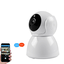 цены на HD 1080P WIFI P2P Outdoor indoor Wireless IR Cut Security IP Camera with Night Vision  в интернет-магазинах