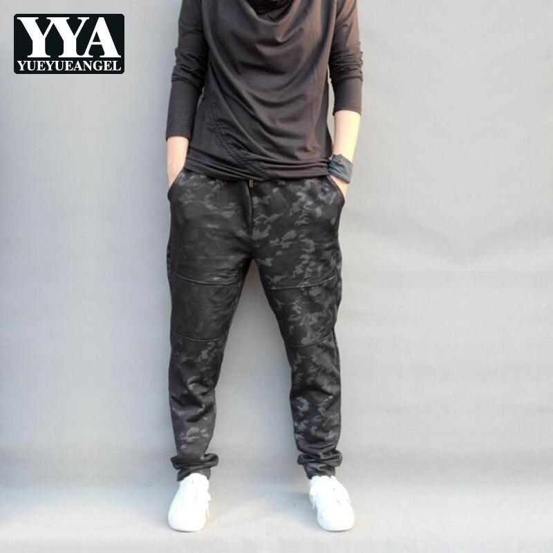 2020 New High Quality Men Casual Harem Pants Joggers Camouflage Fleece Warm Loose Trousers Men Korean Bottoms Big Size 5XL 6XL